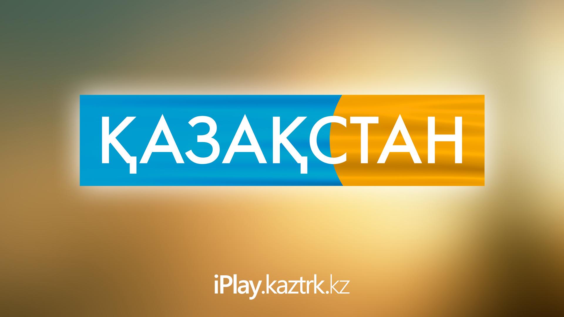 tvmain_kaztv